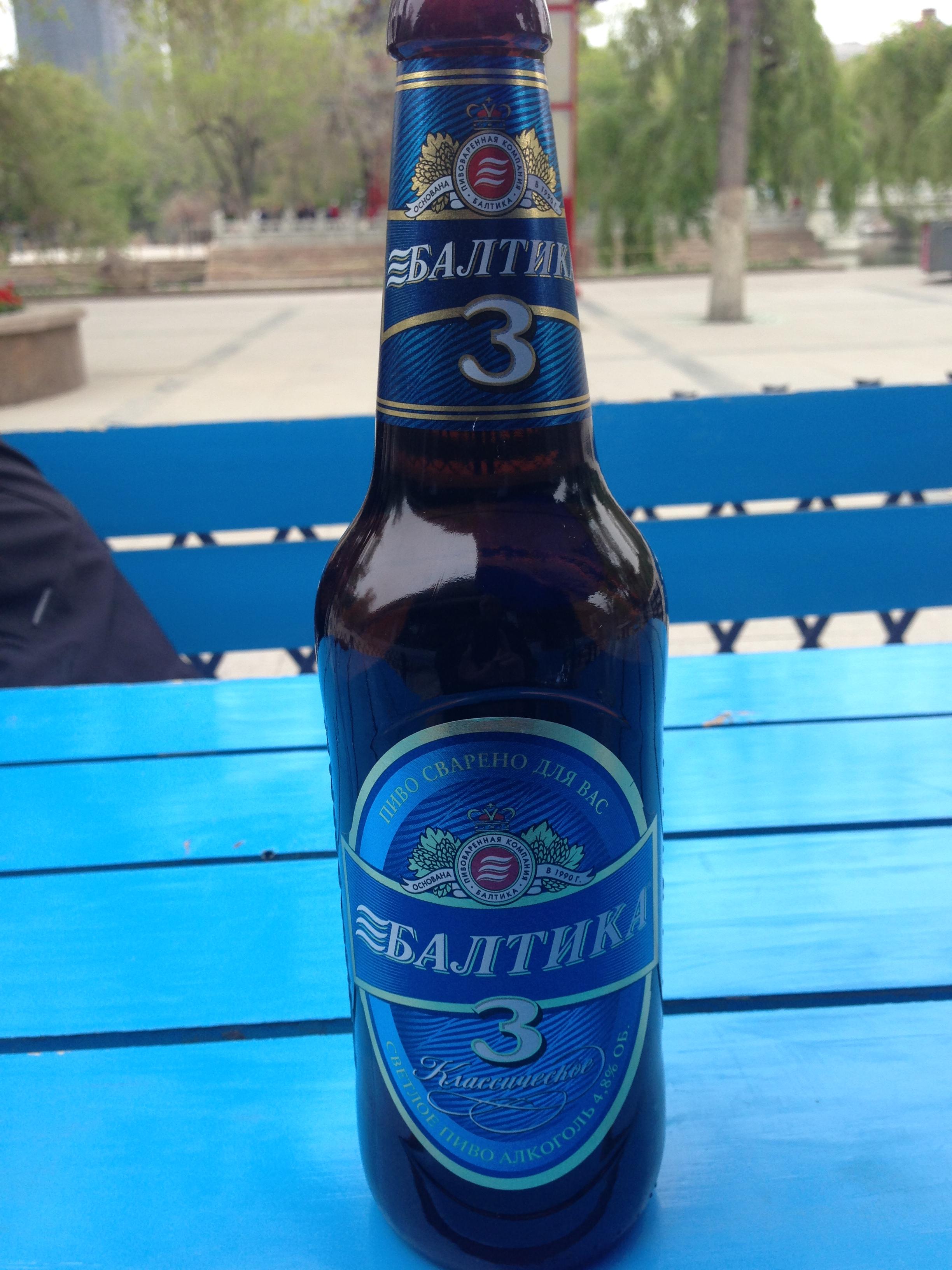 сменой бренда пиво балтика председатель фото имеет козырька позволяет