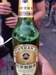 Baotuquan beer