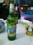 Wutaishan Beer
