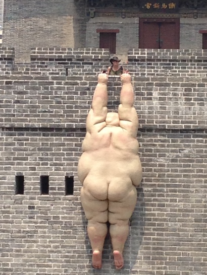 Fat Man of Datong